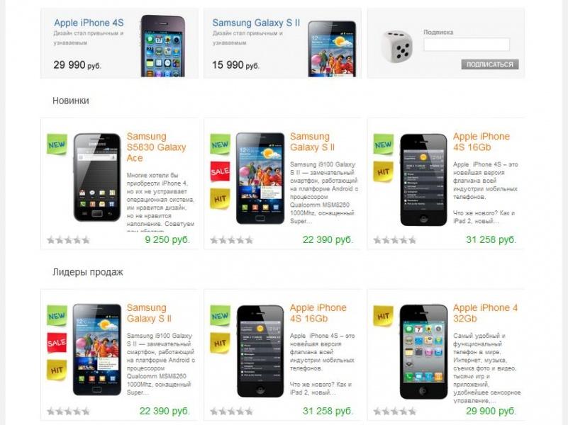 Купить Сайт Дешево